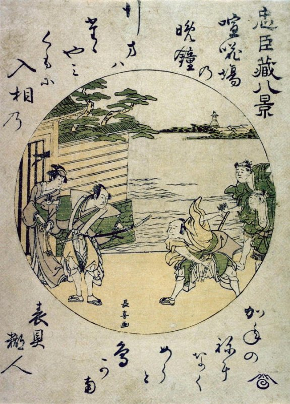 Evening Bell During the Scene of the Quarrel (Kenkaba no bansho),  from a series of Eight Views of the Chushingura(Chushingura hakkei)