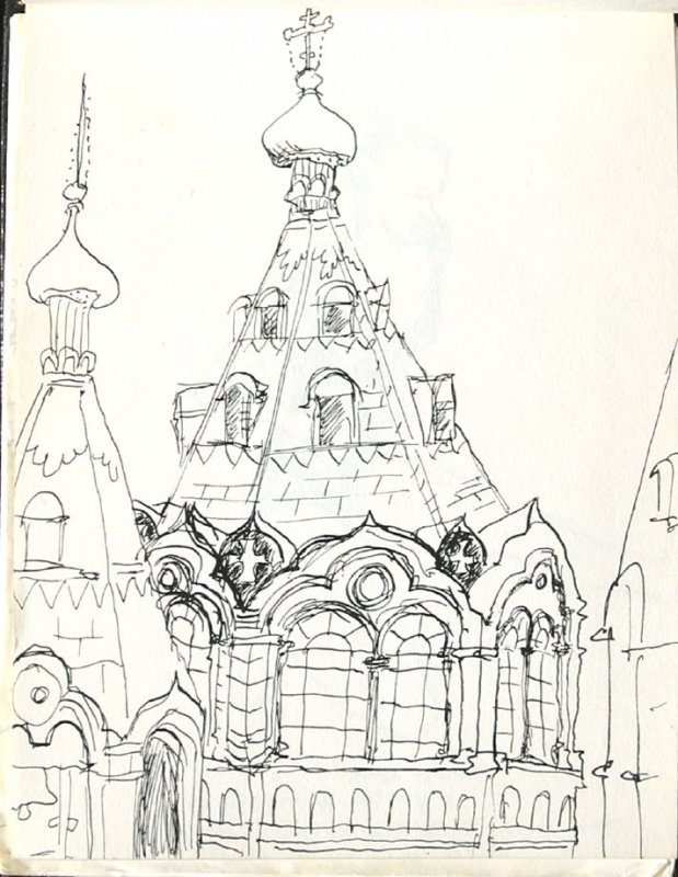 Russian Orthodox Church, Illustration 25 in the book Sketchbook (Europe, Ballet)