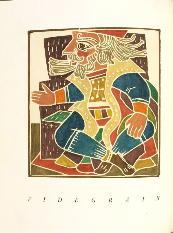 """Videgrain,"" frontispiece (2 of 2), in the book Pantagruel by François Rabelais (Paris: Albert Skira, 1943)."