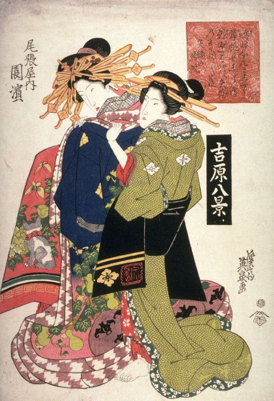 No. 7, The Courtesan Sonohama of the Owaiya, Returnig Sails at Yabase (Owariya uchi Sonohama, Yabase no kiha), from the series Eight Views of the Yoshiwara (Yoshiwara hakkei)