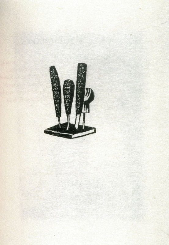 Untitled (tools), frontispiece in the book, Known Fables (New York: Spiral Press, 1964)