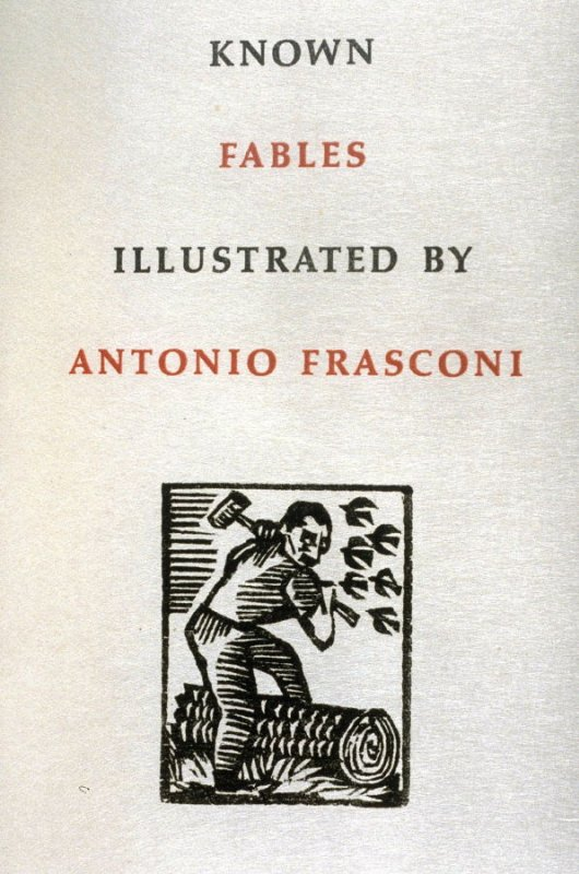 Title page vignette in the book, Known Fables (New York: Spiral Press, 1964)