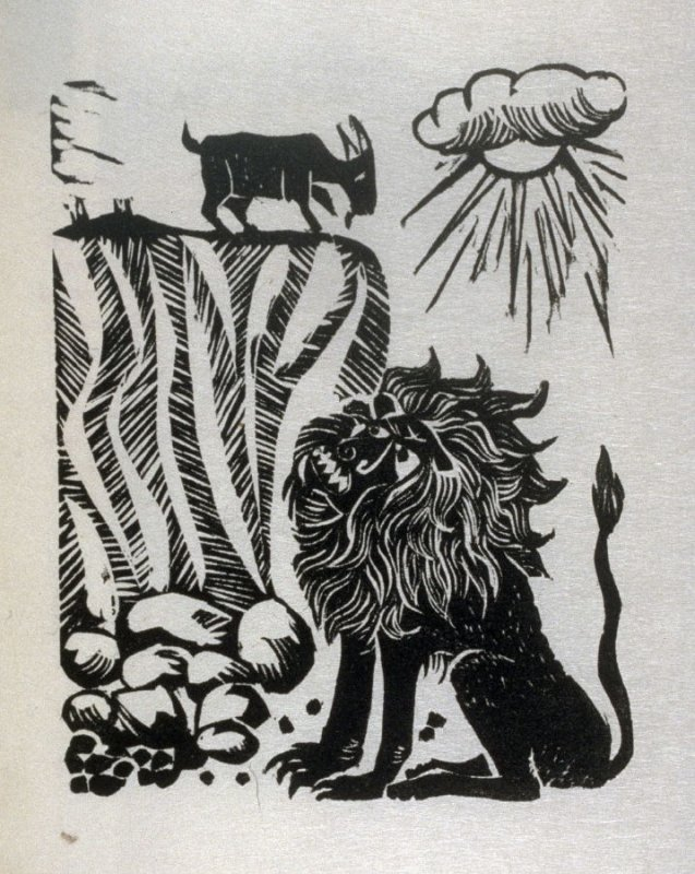 The Lion and the Goat, illustration for the fourth fable in the book, Known Fables (New York: Spiral Press, 1964)