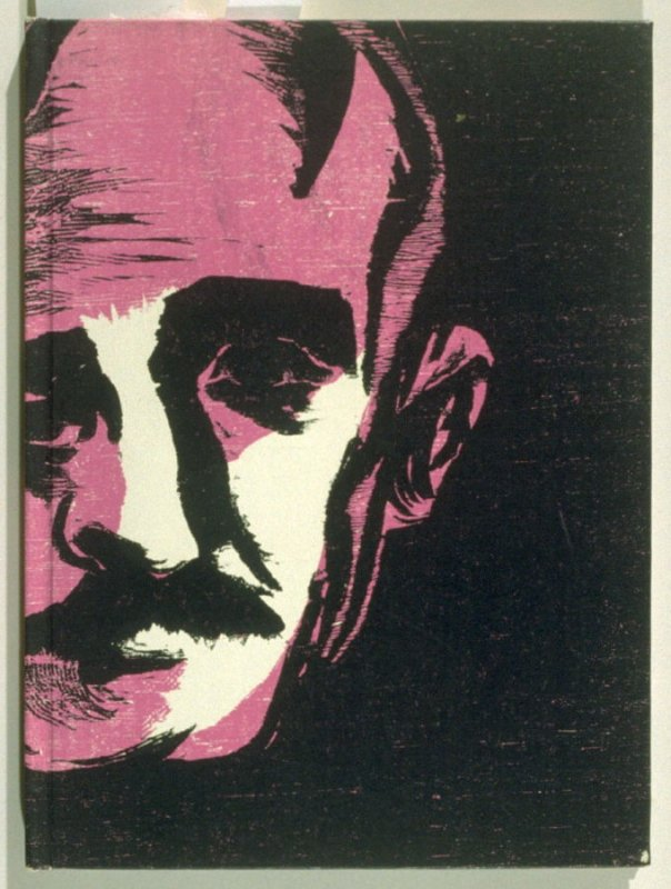 The Face of Edgar Allan Poe. With a Note on Poe by Charles Baudelaire, translated by Lois and Francis E. Hyslop Jr. ([New York: n. p., 1959])