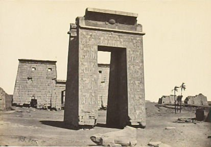 """""""Jerusalem: The Mosque of Omar, from within the Zion Gate,"""" in the book Egypt and Palestine, 2 vols., by Francis Frith (London: James S. Virtue, 1858-1859); volume I of II"""