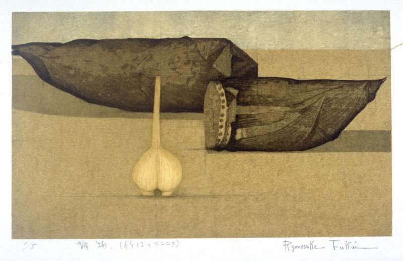 Still Life with Bamboo Sprouts and Onion