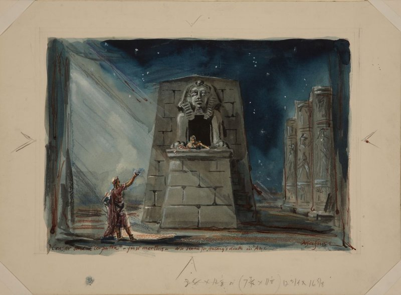 """Set Design for """"Ceasar and Cleopatra"""""""