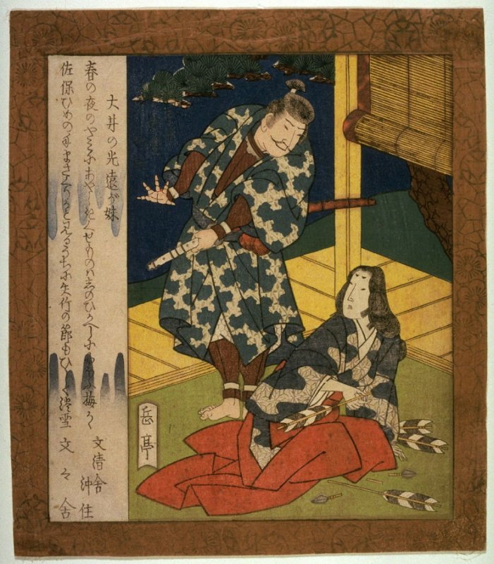 The Younger Sister of Oe no Mitsuto and the Bandit (Oi no Mitsuto ga imoto) from the series Tales Gleaned from the Uji Counselor ( Uji shui monogatari)