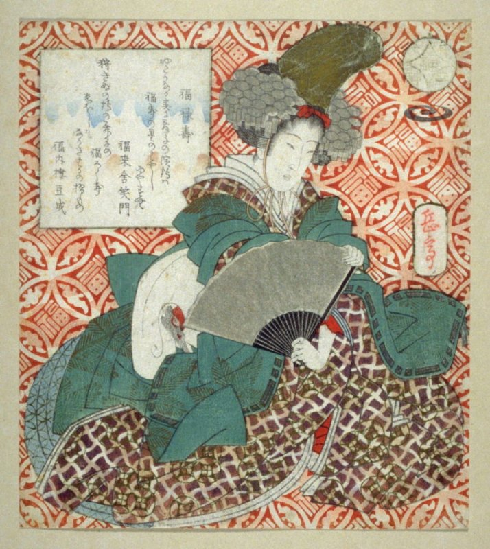 [Unidentified dancer], from the series AllusIons to the Seven Lucky Gods (Mitate shichifukujin)