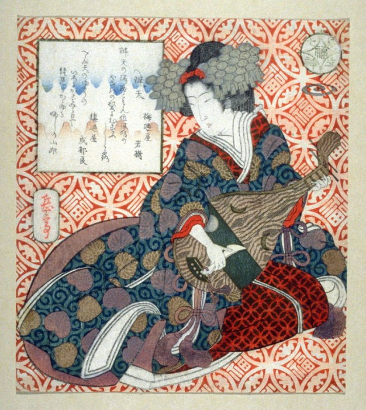 Benten, from the series AllusIons to the Seven Lucky Gods (Mitate shichifukujin)