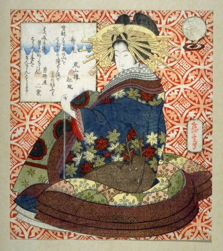 Jurojin, from the series AllusIons to the Seven Lucky Gods (Mitate shichifukujin)
