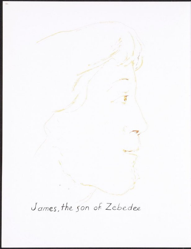 James, the son of Zebedee, numbered page 86 and second page of the twenty-second folio in the unbound book Sayings of Jesus (Milwaukee: Chirho Press, Marquette University, 1956)