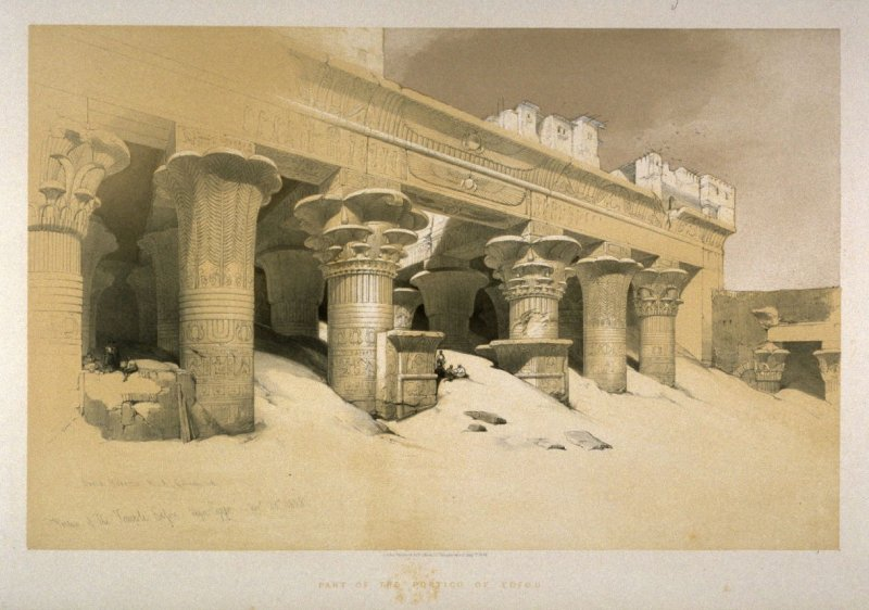 Part of the Portice of Edfou - Egypt
