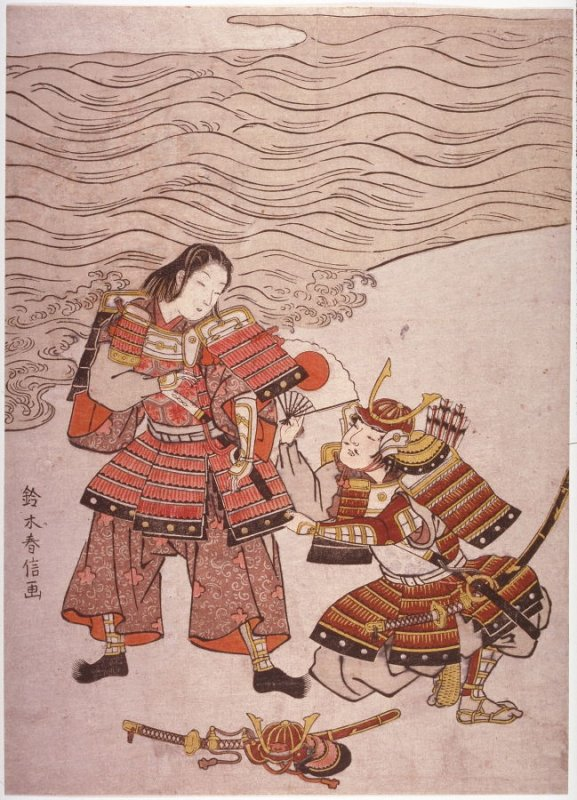 Warrior Kumagai Kneeling before Atsumori (Heike monogatari)