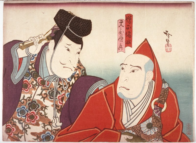 The Actor Nakamura Utaemon IV, in the Role of Sojo-Henjo, and Bunya no Yasuhide as two of the Six Immortal Poets, in a dance play at the Naka Theater