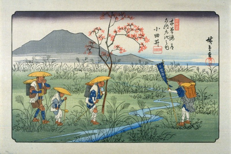Odai, pl. 22 from a facsimile edition of Sixty-nine Stations of the Kiso Highway (Kisokaido rokujukyu tsui)