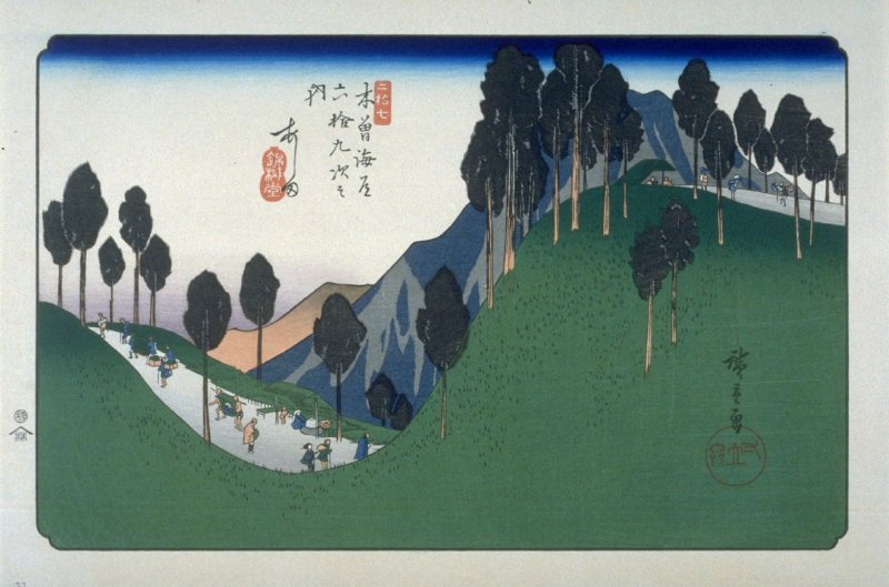 Ashida, pl. 27 from a facsimile edition of Sixty-nine Stations of the Kiso Highway (Kisokaido rokujukyu tsui)