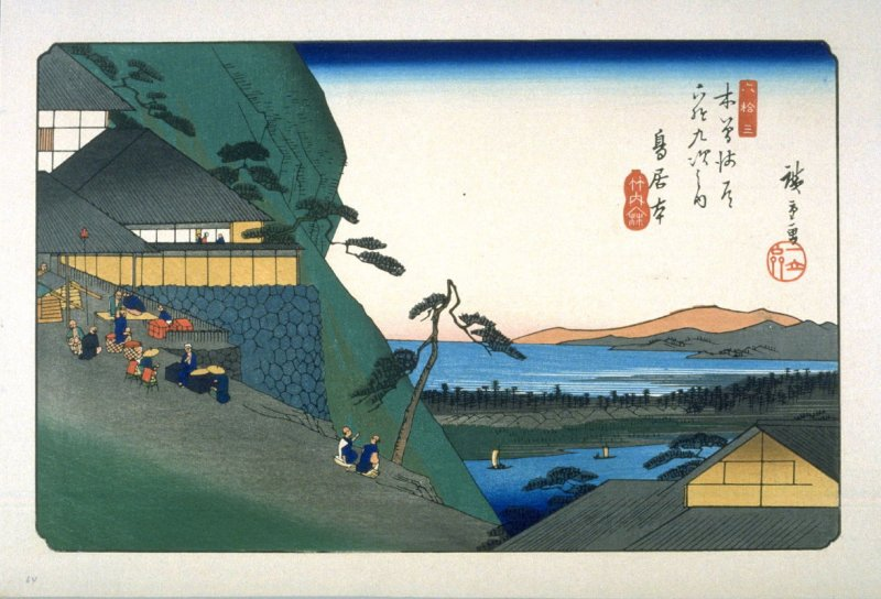 Toriimoto, pl.64 from a facsimile edition of Sixty-nine Stations of the Kiso Highway (Kisokaido rokujukyu tsui)