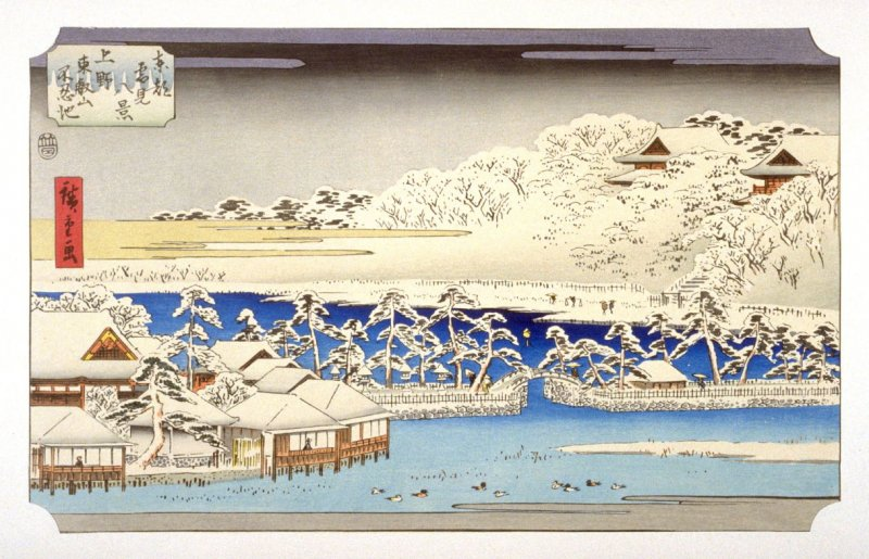 Uneo Toeizan Shinobazu-ike (Toeizan Temple and Shinobazu Pond, Ueno) - Pl. B from the portfolio Eight Snow Scenes in the Eastern Capital