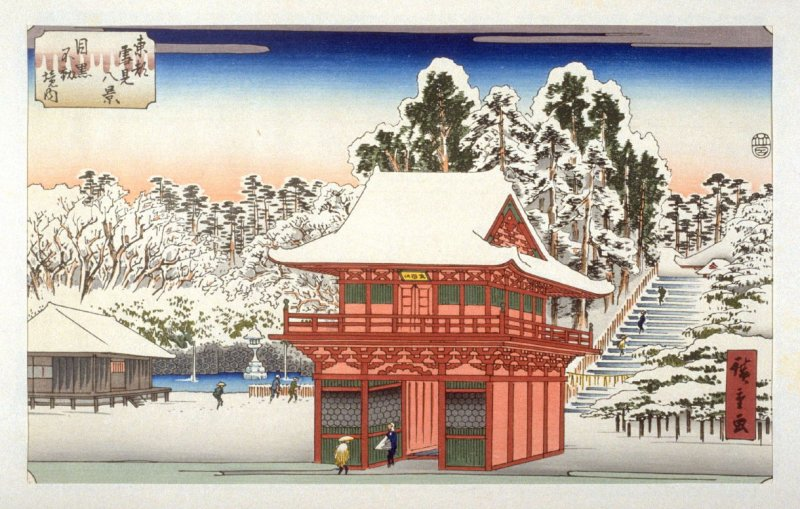 Meguro Fudo Keidai (Snow in the Grounds of the Fudo Shrine at Meguro) - Pl. C from the portfolio Eight Snow Scenes in the Eastern Capital