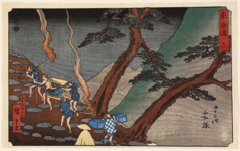 Traveling at Night by Torchlight at Hakone (Hakone), Station 11 from the series Fifty-Three Stations of the Tōkaidō (Tōkaidō gojūsantsugi no uchi) [the so-called Reisho Tōkaidō]