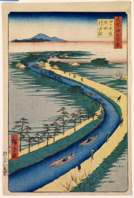 Tow Boats on the Canal by the Yotsugi Road (Yotsugidōri yōsui hikifune), no. 33 from the series One Hundred Views of Famous Places in Edo (Meisho Edo hyakkei)
