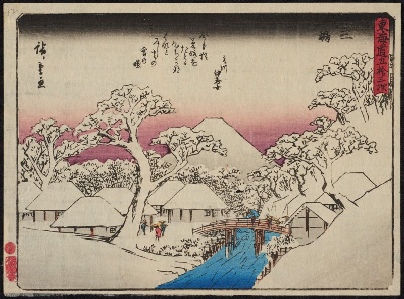 Mishima, no. 12 from a series of Fifty-three Stations of the Tokaido (Tokaido gojusantsugi)