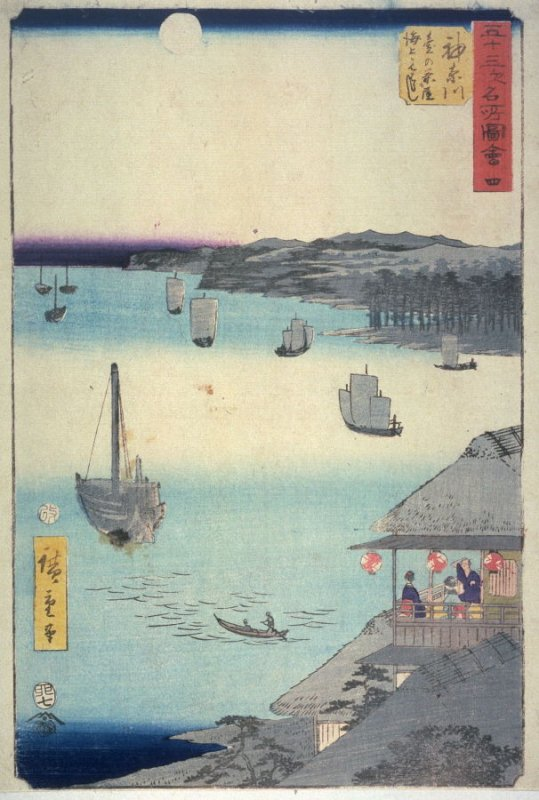 Unidentified harbor scene , probably from an unidentified Tokaido set