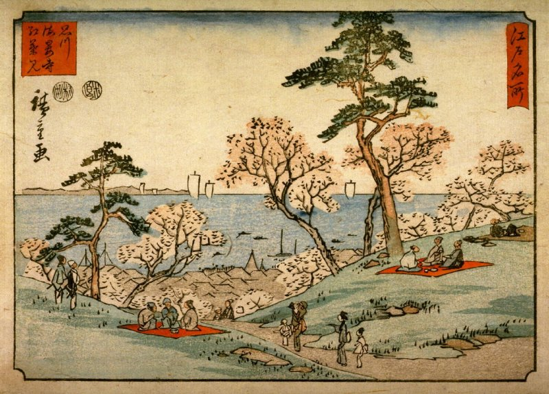 Unidentified image from a set of From Famous Views of Edo