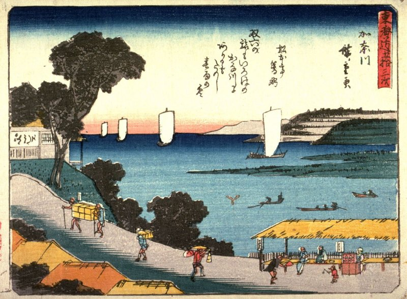 Kanagawa, no. 4 from a series of Fifty-three Stations of the Tokaido (Tokaido gojusantsugi)