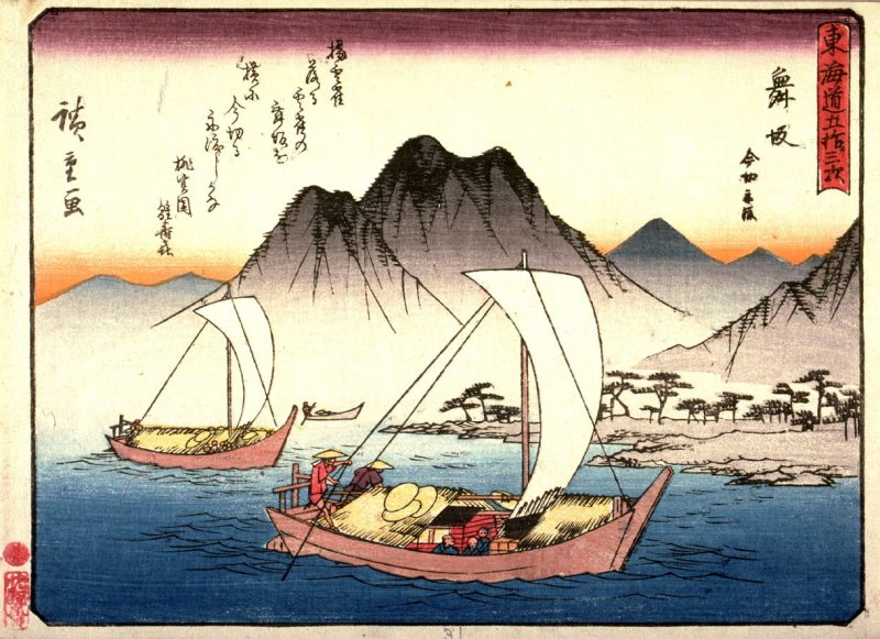 Maisaka, no. 31 from a series of Fifty-three Stations of the Tokaido (Tokaido gojusantsugi)