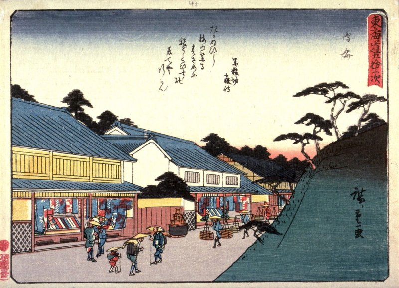 Narumi, no. 41 from a series of Fifty-three Stations of the Tokaido (Tokaido gojusantsugi)