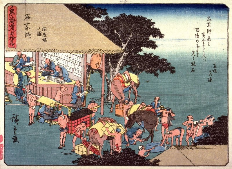 Ishiyakushi,no. 45 from a series of Fifty-three Stations of the Tokaido (Tokaido gojusantsugi)