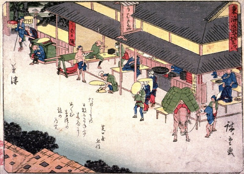 Kusatsu, no. 53 from a series of Fifty-three Stations of the Tokaido (Tokaido gojusantsugi)