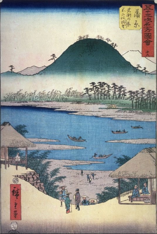 Fuji River from Iwafuchi Hill near Kambara (Kambara iwafuchi no oka yori fujikawa chobo), no. 16 from the series Famous Places near the Fifty-three Stations of the Tokaido (Gojusantsugi meisho zue)