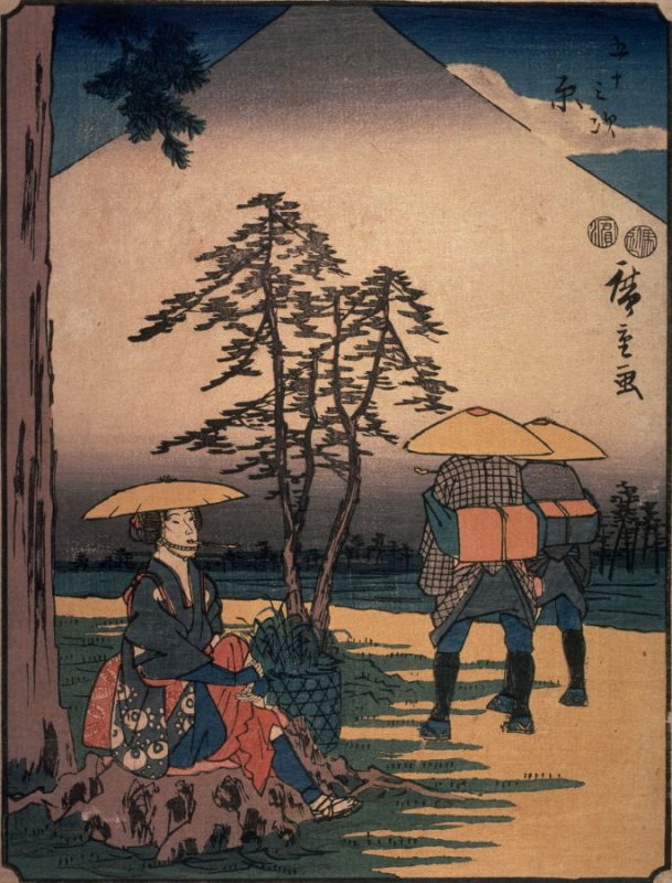 Hara, no. 14 from a series of Fifty-three Stations of the Tokaido (Gojusantsugi)