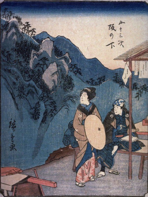 Sakanoshita, no. 49 from a series of Fifty-three Stations of the Tokaido (Gojusantsugi)