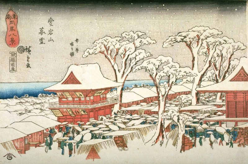 Evening Snow during the Year-end Market at Atago Hill (Atagoyama bosetsu toshi no kure ichi no zu), from a series Eight Views of Shiba in the Eastern Capital (Toto shiba hakkei)