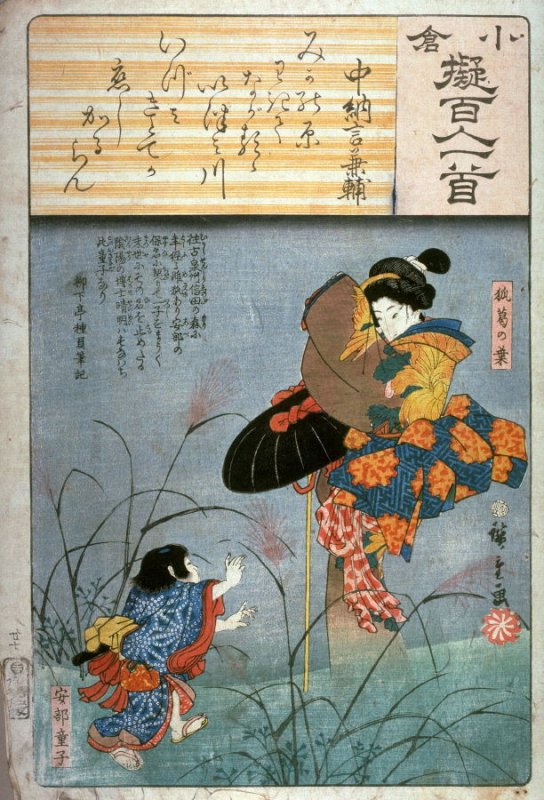 The Spirit of Kuzunoha the Fox with a poem by Chunagon Kanesuke , no. 27 from the series Allusions to the One Hundred Poems (Ogura nazorae hyakunin isshu)