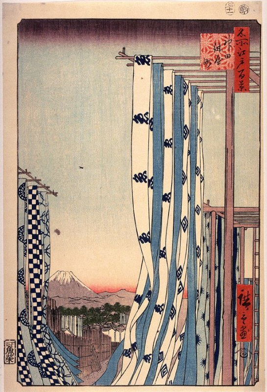 The Dyers' Street in Kanda (Kanda Konyachō), no. 75 from the series One Hundred Views of Famous Places in Edo (Meisho Edo hyakkei)