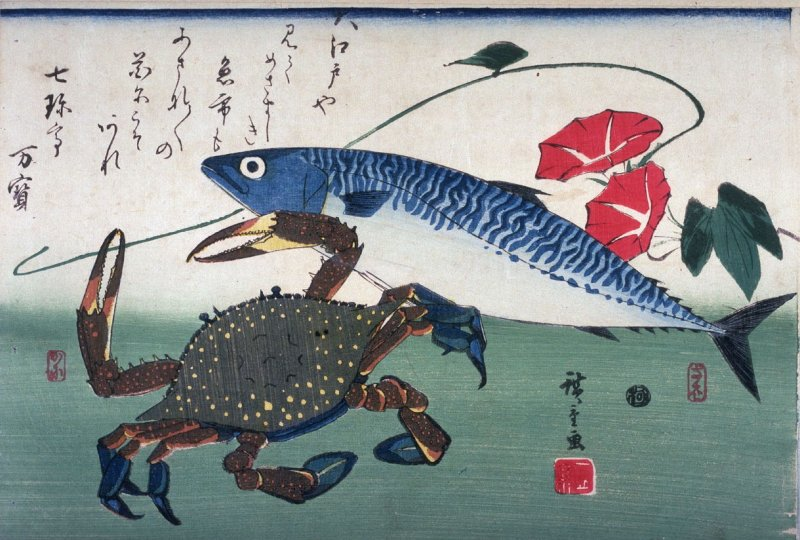 Untitled (Mackerel, Crab, and Morning Glories), one from a series of large fish