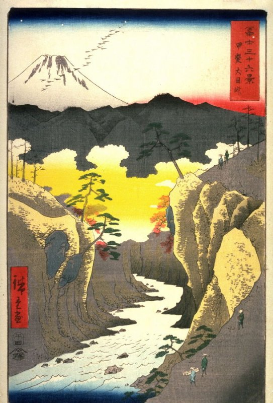 Inume Pass in Kai Province (Kai inumetoge), from the seriesThirty-six Views of Mt. Fuji (Fuji sanjurokkei)