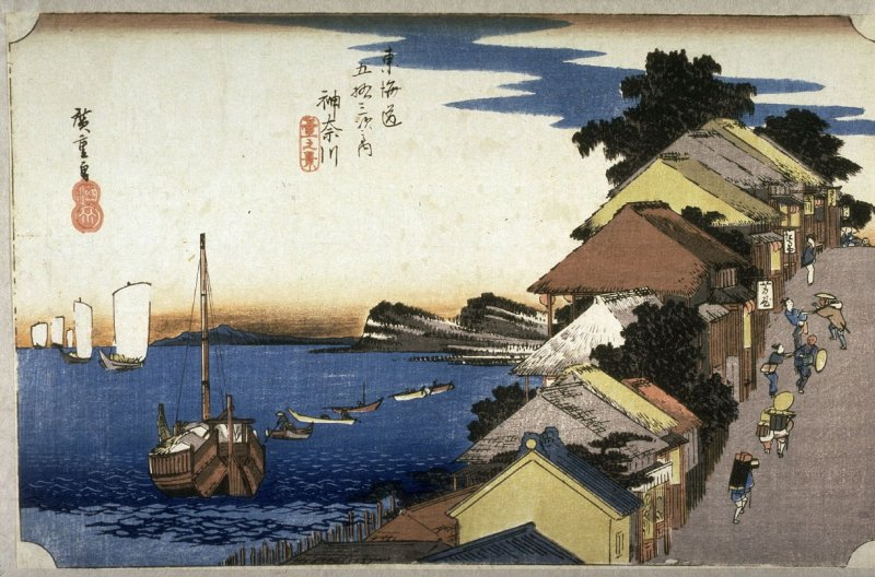 View of the Hill at Kanagawa (Kanagawa dai no kei), no. 4 from the series Fifty-three Stations of the Tokaido (Tokaido gojusantsugi no uchi)