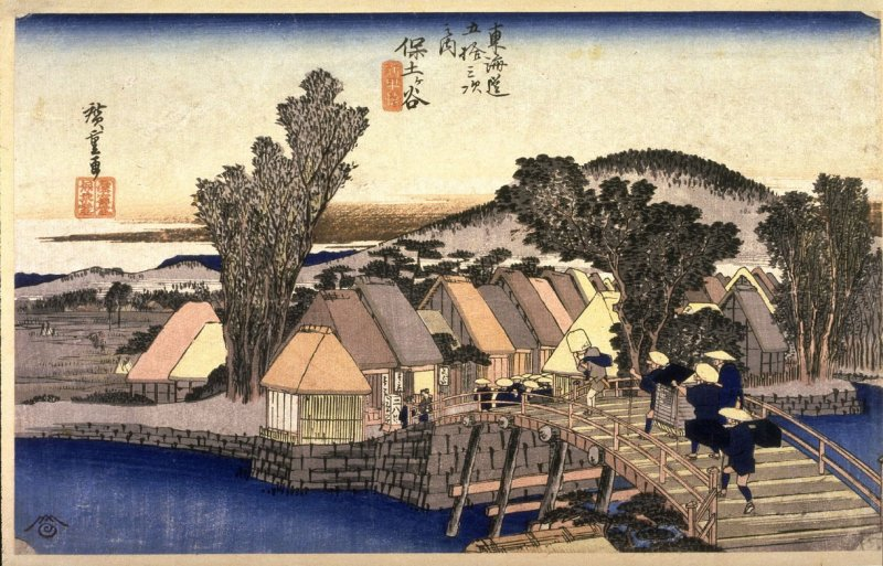 Shimmachi bridge at Hodogaya (Hodogaya shimmachibashi), no. 5 from the series Fifty-three Stations of the Tokaido (Tokaido gojusantsugi no uchi)