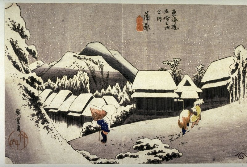 Evening Snow at Kambara (Kambara yoru no yuki), no. 16 from the series Fifty-three Stations of the Tokaido (Tokaido gosantsugi no uchi)