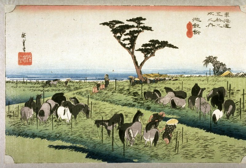 Summer Horse Market at Chiryu (Chiryu shuka umaichi), no. 40 from the series Fifty-three Stations of the Tokaido (Tokaido gosantsugi no uchi)
