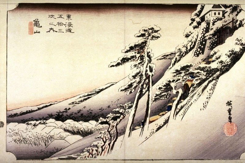 Clear Weather after Snow at Kameyama (Kameyama yukibare), no. 47 from the series Fifty-three Stations of the Tokaido (Tokaido gosantsugi no uchi)