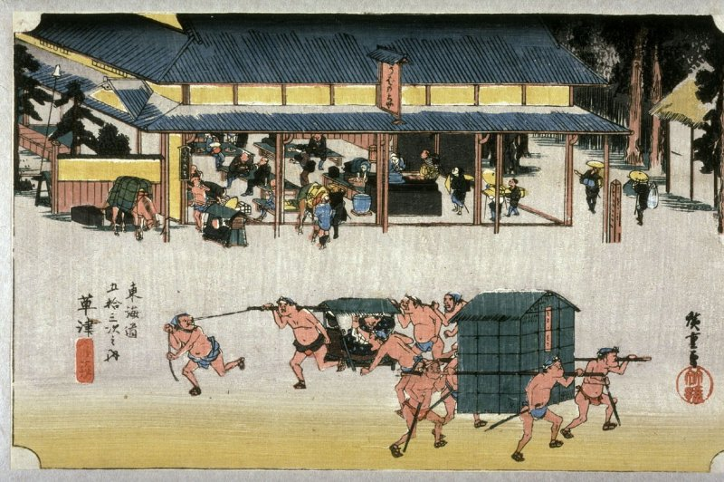 Restaurant at the Relay Station at Kusatsu (Kusatsu meibutsu tateba), no. 53 from the series Fifty-three Stations of the Tokaido (Tokaido gosantsugi no uchi)