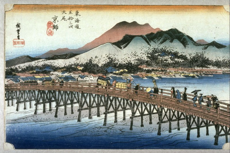 The Great Bridge at Sanjo in Kyoto (Keishi sanjo ohashi), no. 55 from the series Fifty-three Stations of the Tokaido (Tokaido gosantsugi no uchi)
