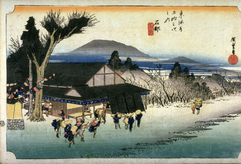 Megawa Village near Ishibe (Ishibe megawa no sato), no. 52 from the series Fifty-three Stations of the Tokaido (Tokaido gosantsugi no uchi)